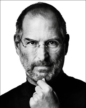 Steve Jobs – iAmGrateful